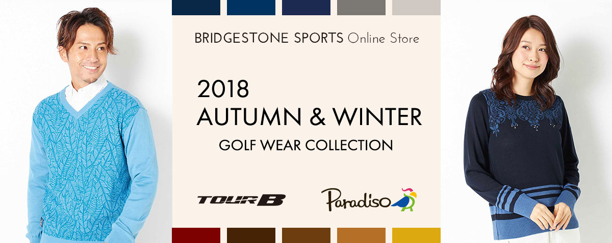 ブリヂストン ゴルフ 2018 AUTUMN & WINTER GOLF WEAR COLLECTION