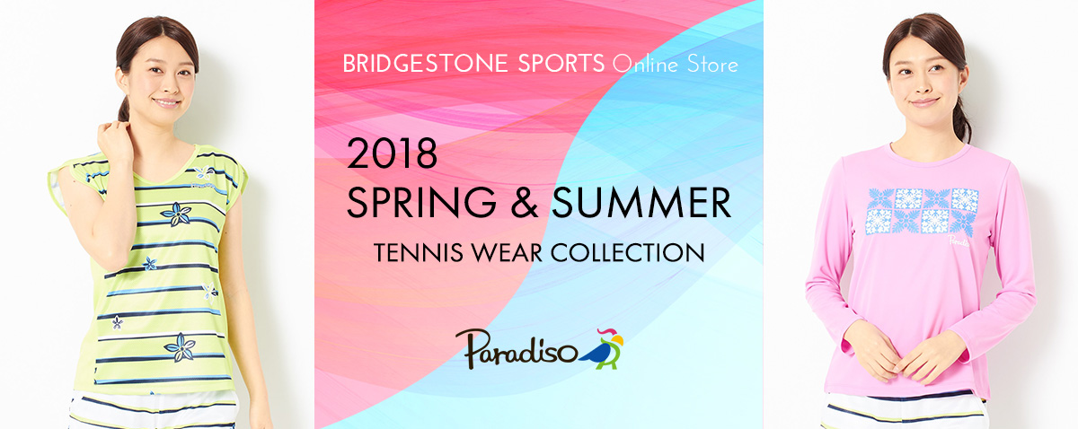 2018 SPRING & SUMMER TENNIS WEAR COLLECTION