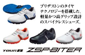 ブリヂストン ゴルフ TOUR B ZSP-BITER