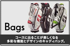 ブリヂストン ゴルフ Bags