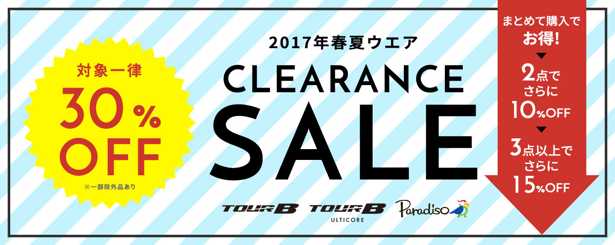Spring & Summer 2017  CLEARANCE SALE(ゴルフ)