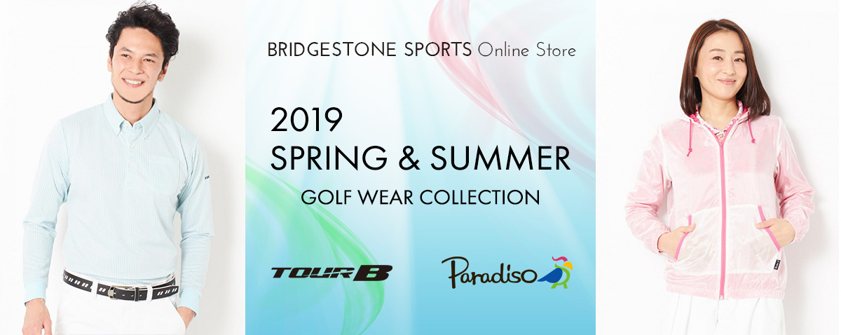 2019 SPRING & SUMMER GOLF WEAR COLLECTION